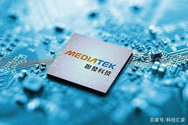 The road to the rise of MediaTek: cooperation with Huawei will open a high-end model