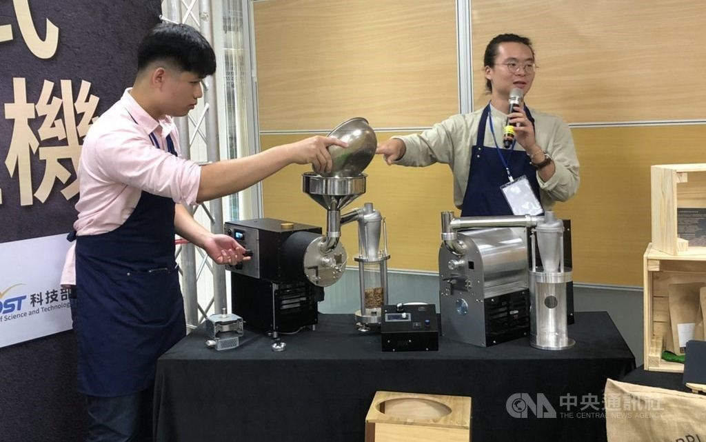Microwave research leads to innovative coffee bean roaster