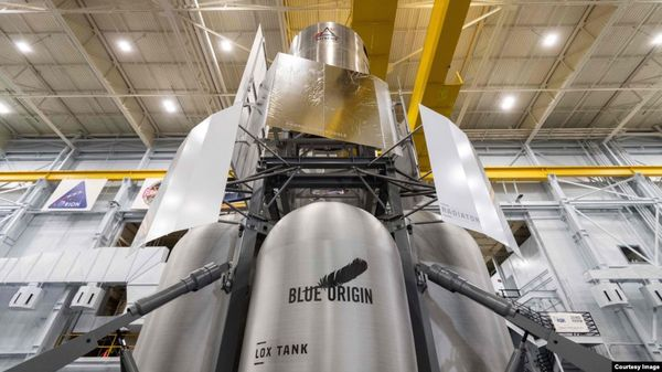 Privately Developed Moon Lander Model Arrives at NASA for Testing
