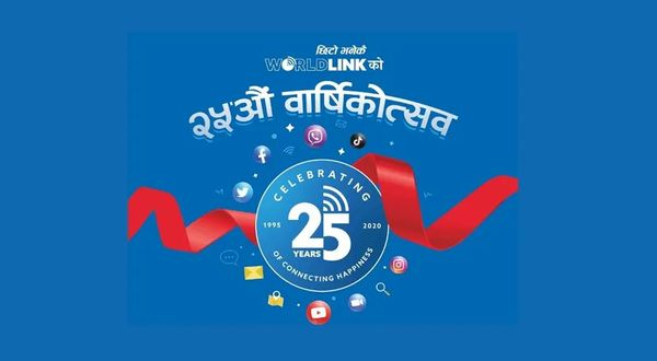Worldlink completes 25 Years of Internet Service in Nepal