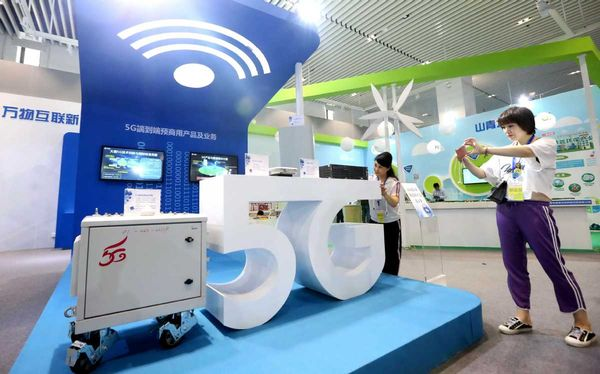 China's industrial internet sees rapid growth with 5G technology