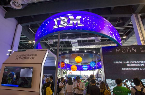 IBM ups technology training in Chinese schools