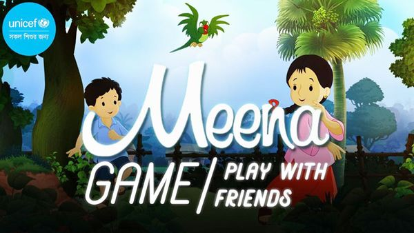 Play Unicef's Meena Game on Facebook!