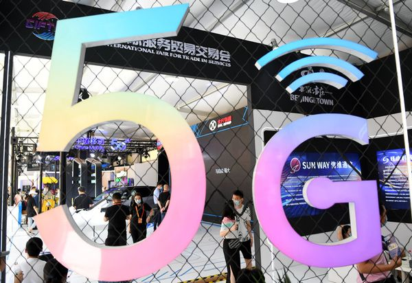 5G to generate over 810b yuan of economic output in 2020